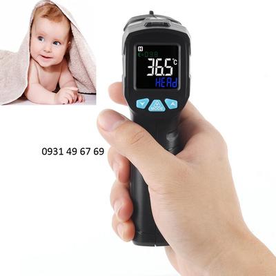 Máy đo nhiệt độ cơ thể hồng ngoại