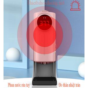 Máy đo thân nhiệt cao cấp tích hợp hệ thống phun sương khử khuẩn