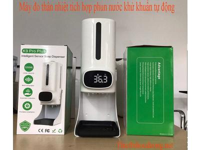 Máy đo thân nhiệt kết hợp rửa tay khử khuẩn tự động không tiếp xúc