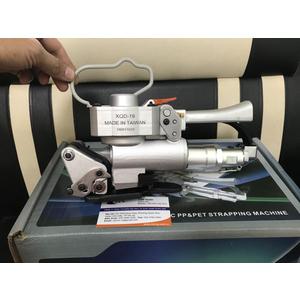Máy đóng đai nhựa khí nén hàn nhiệt XQD-19