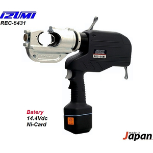 Máy ép cos pin IZUMI REC-5431 - IZUMI LIC-5431