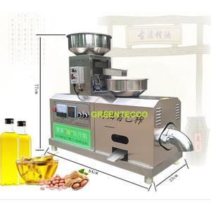 Máy ép dầu thực vật công nghiệp công suất 20-25 kg/h tự động nạp liệu