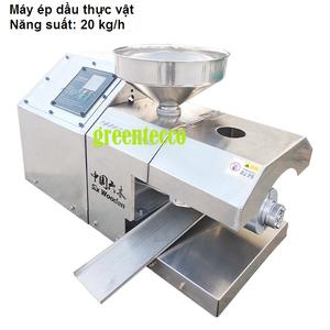 Máy ép dầu thực vật công suất 20 kg/h 1900 wat SG-50