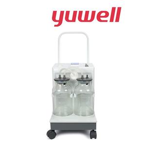Máy hút dịch Yuwell 7A-23D