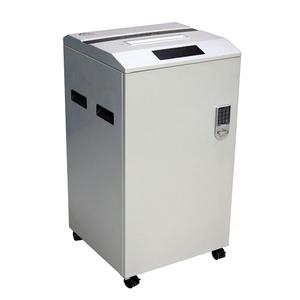 Máy hủy giấy Silicon PS-5700C