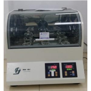 Máy lắc ổn nhiệt THZ-312