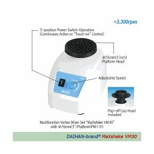 Máy lắc vortex Daihan MaXshake VM30
