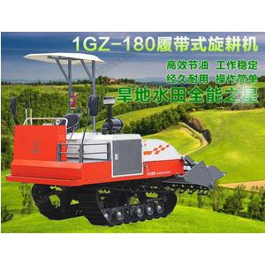 Máy làm đất bánh xích 1GZ-180