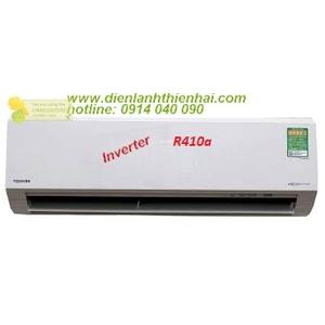 Máy lạnh TOSHIBA RAS-H18G2KCVP-V (GAS R410- INVERTER)