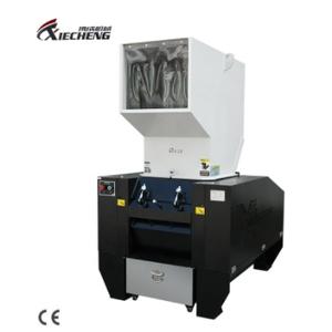 Máy nghiền chai nhựa XIECHENG XC-GB20HP