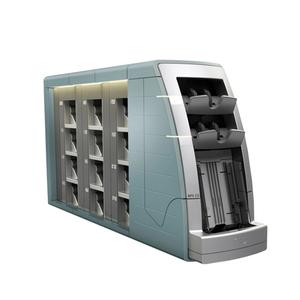 Máy phân loại tiền BPS C5