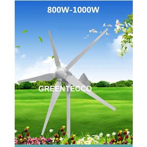 Máy phát điện gió trục ngang 5 cánh 1 kw