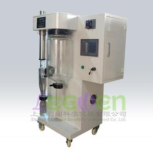 Máy sấy phun sương phòng lab LW-015