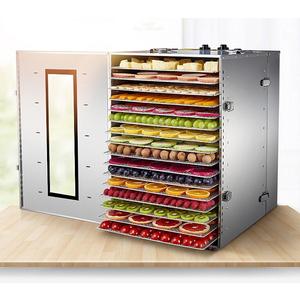 Máy sấy tủ sấy đa dụng 16 tầng/16 khay sấy hoa quả