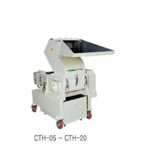 Máy xay nhựa CTH 05-20
