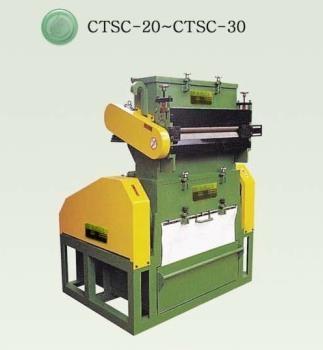 Máy xay nhựa màng nylon CTSC 20-30