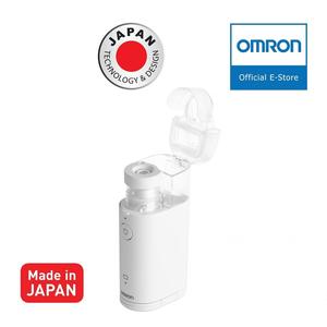 Máy xông khí dung dạng lưới Omron NE-U100