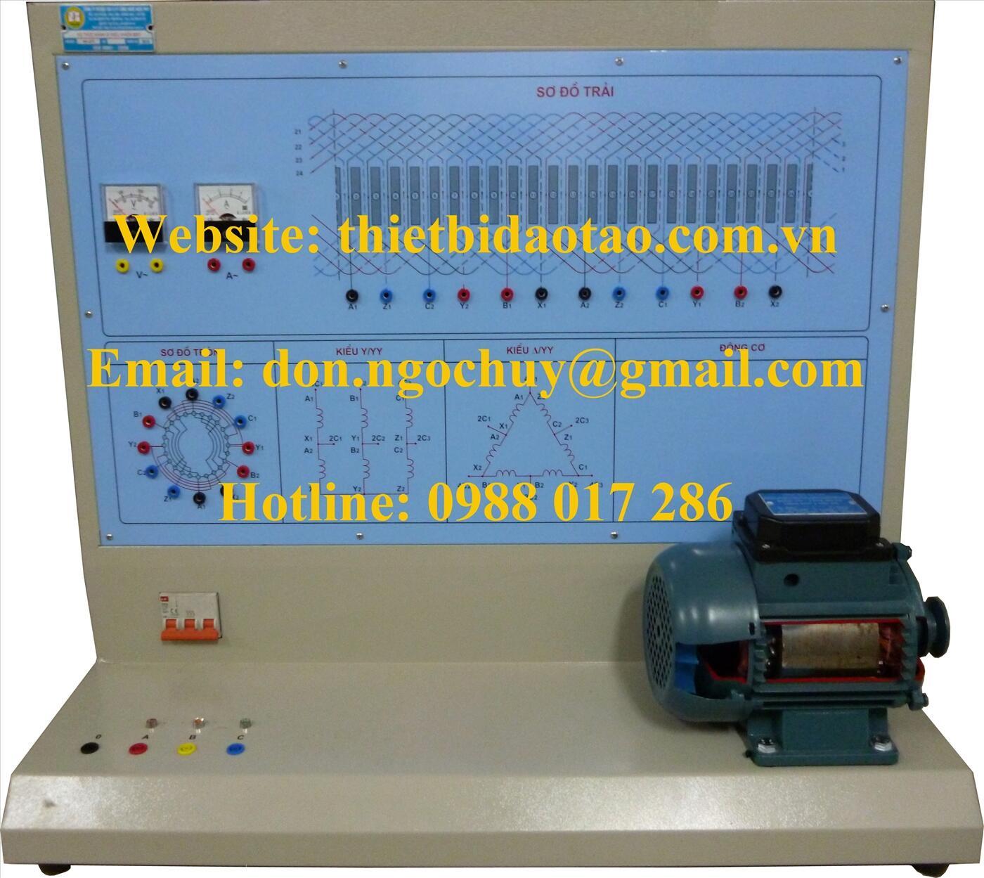 Bộ thí nghiệm khảo sát đặc tính cơ của động cơ không đồng bộ xoay chiều 3 pha