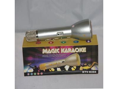 Micro liền Loa Bluetooth Karaoke KTV-K088 (Bạc)