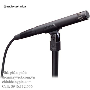 Microphone Audio-Technica AT4041 (AT4041)