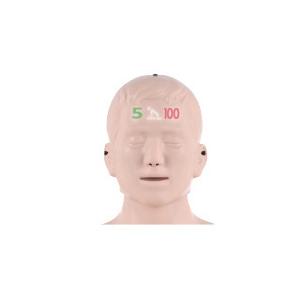 Mô hình hồi sức CPR