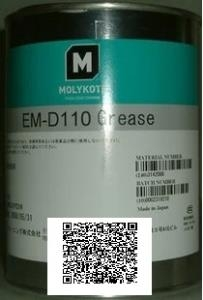 Mỡ Molykote EM-D110