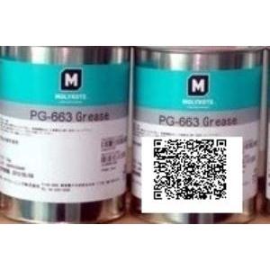 Mỡ Molykote PG-663
