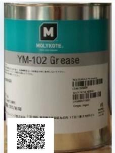 Mỡ Molykote YM-102