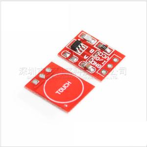 Module Cảm Ứng Chạm TTP223 Mini
