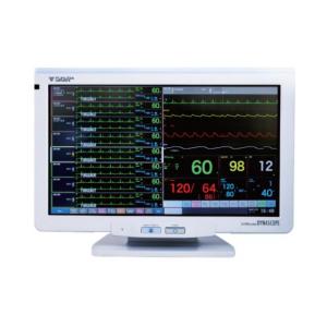 Monitor Trung Tâm DS-8900