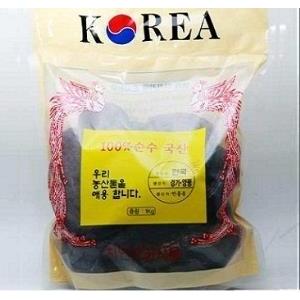 NẤM LINH CHI PHƯỢNG HOÀNG ĐỎ - VÀNG. HÀNG XÁCH TAY KOREA (HÀNG LOẠI 1)