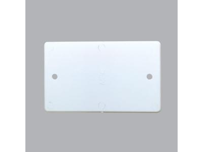 Nắp Che Hộp Nhựa Âm Tường CA157