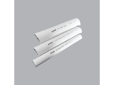 Nẹp Bán Nguyệt 80x22mm NBN80/22