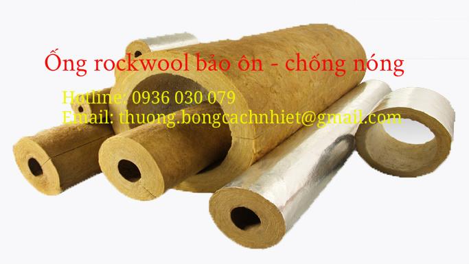 Ống Bảo Ôn ROCKWOOL (ROCKWOOL PIPE)