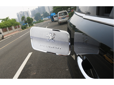 Ốp Nắp Bình Xăng xe Peugeot 3008 All New Peugeot 5008