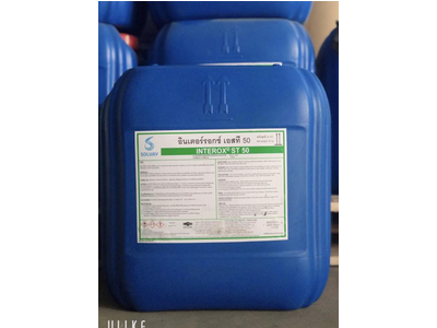 OXY GIÀ ( Hydrogen Peroxide)
