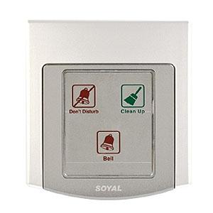 """AR-PB-323, Don't Disturb Switch (Indoor) — Công tắc """"Đừng làm phiền"""" (gắn trong)"""