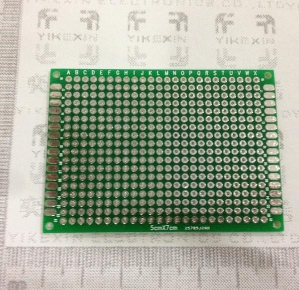PCB 5x7cm loại tốt