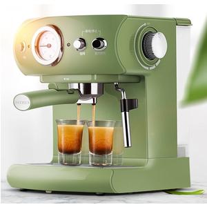 PETRUS PE3606 Máy pha cà phê espresso
