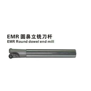 Cán dao phay ngón CNC EMR Trung Quốc