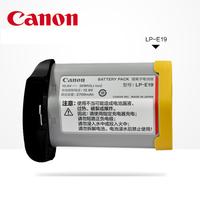 Pin (battery) máy ảnh Canon LP-E19 2750mAh chính hãng original