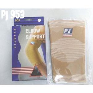 Băng bảo vệ khuỷu tay Elbow Support PJ 953