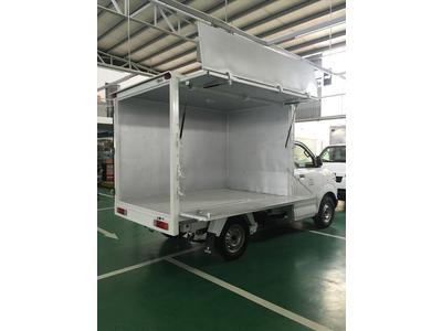 Suzuki Carry Pro 480kg thùng cánh dơi