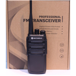 Bộ Đàm Motorola CP838