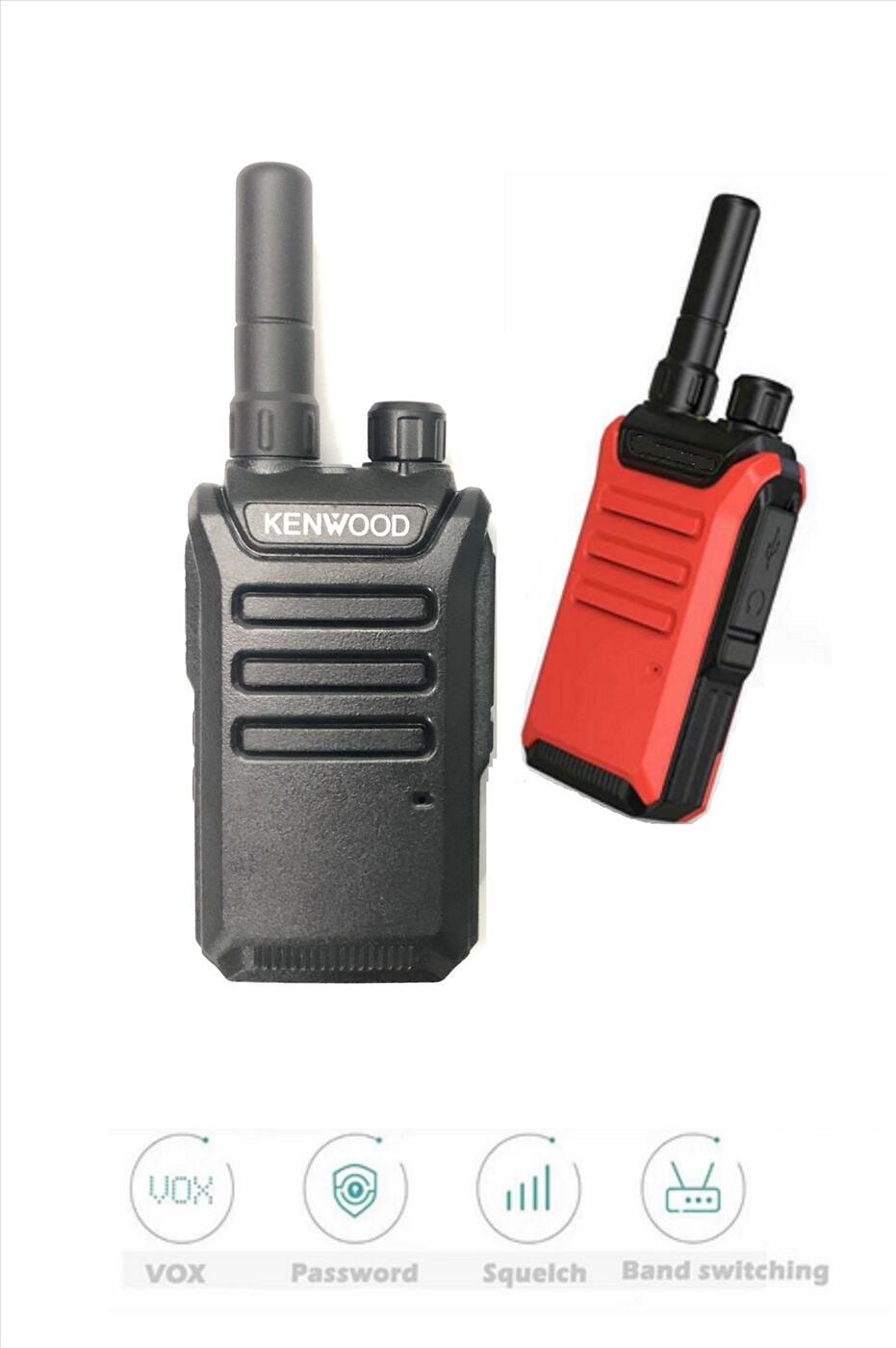 Bộ Đàm Kenwood TK3102S