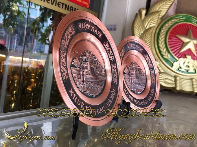 Đĩa khuê văn các bằng đồng đk 18cm, quà tặng đối ngoại, tặng đối tác nước ngoài