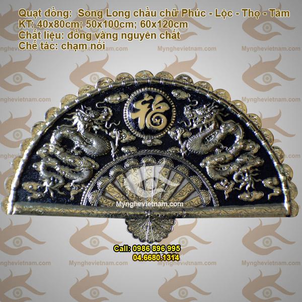 Quạt đồng song long chầu nguyệt chữ phúc, long phượng chầu nguyệt kích thước 50x100cm