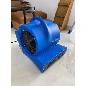 Quạt thổi sàn HiClean HC535H có hơi nóng