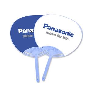 Sản xuất quạt nhựa quảng cáo, quạt cầm tay Model: PN-004