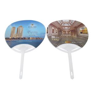 Sản xuất quạt nhựa quảng cáo, quạt cầm tay Model: PN-007